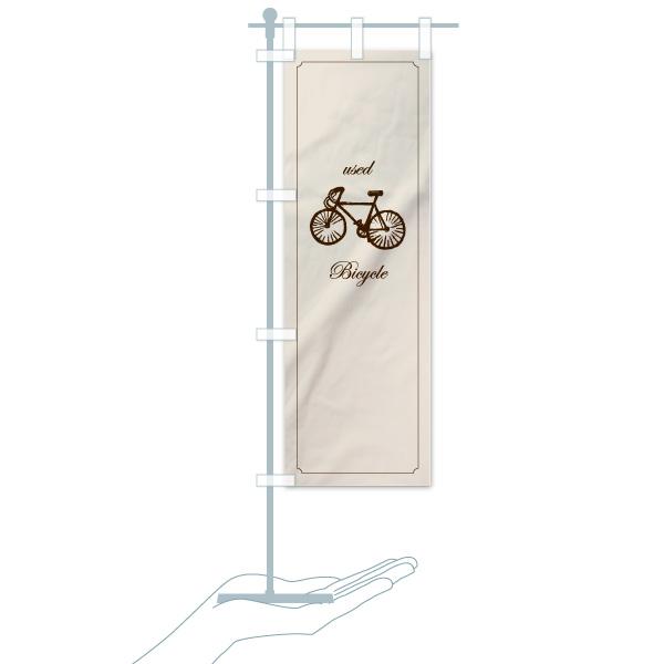 のぼり旗 中古自転車 used BicycleのデザインAのミニのぼりイメージ