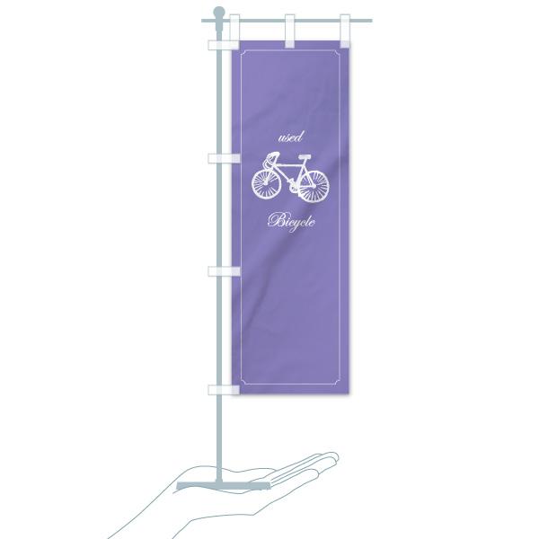 のぼり旗 中古自転車 used BicycleのデザインCのミニのぼりイメージ