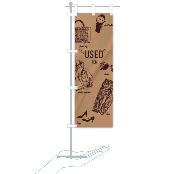 のぼり旗 古着 USED ITEMのデザインAのミニのぼりイメージ