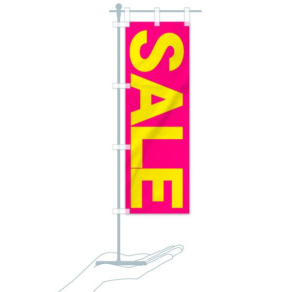 のぼり旗 SALEのデザインBのミニのぼりイメージ