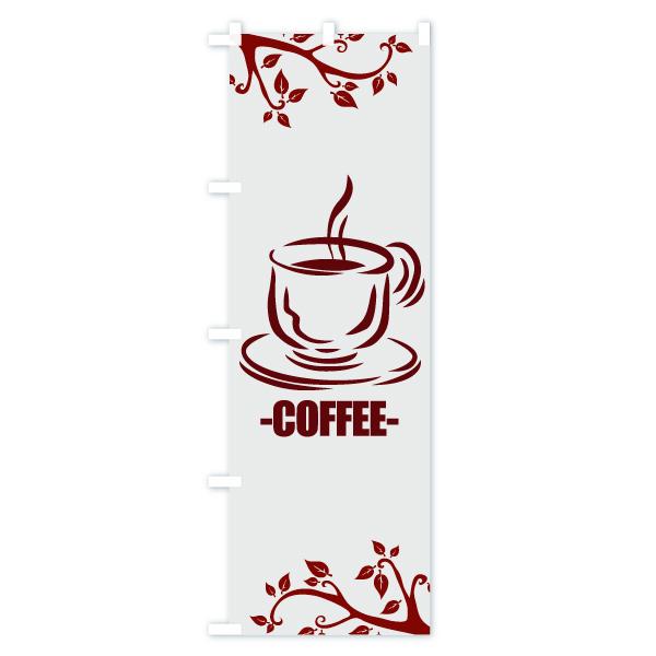 のぼり旗 -COFFEE-のデザインCの全体イメージ