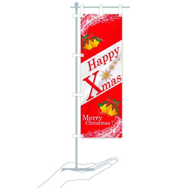 のぼり Merry Christmas のぼり旗のデザインAのミニのぼりイメージ