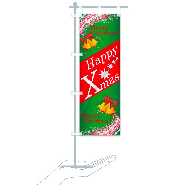 のぼり旗 Merry Christmas Happy XmasのデザインBのミニのぼりイメージ