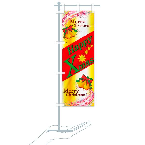 のぼり旗 Merry Christmas Happy XmasのデザインCのミニのぼりイメージ