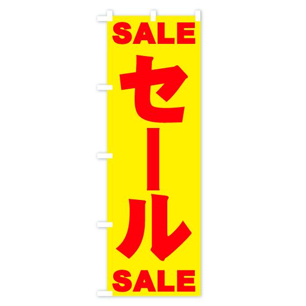 のぼり旗 セール SALEのデザインBの全体イメージ