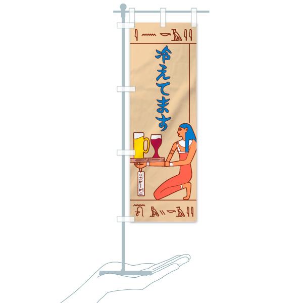 のぼり ビール のぼり旗のデザインAのミニのぼりイメージ