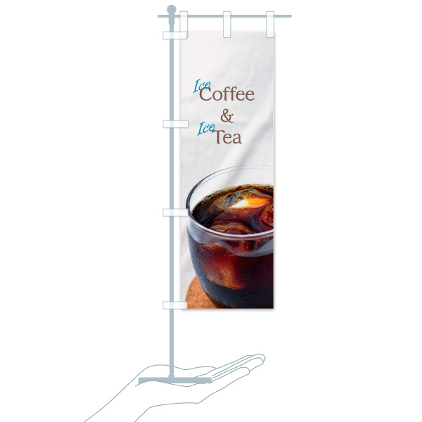 のぼり旗 コーヒー&ティー Coffee & TeaのデザインBのミニのぼりイメージ