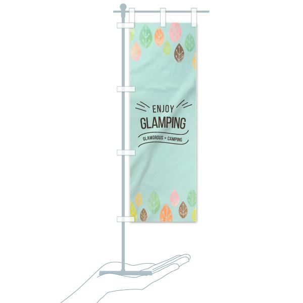 のぼり旗 グランピング GLAMPING ENJOY GLAMOROUSのデザインAのミニのぼりイメージ