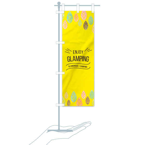 のぼり旗 グランピング GLAMPING ENJOY GLAMOROUSのデザインBのミニのぼりイメージ