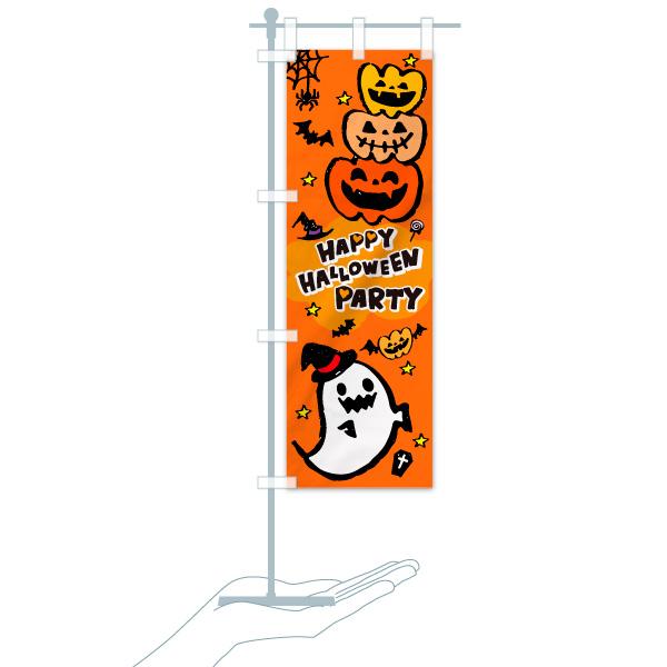 のぼり旗 ハロウィン HAPPY HALLOWEEN PARTYのデザインAのミニのぼりイメージ