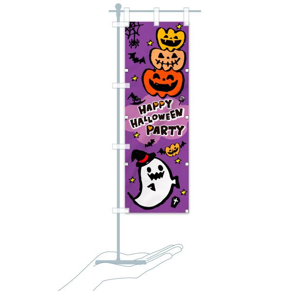 のぼり旗 ハロウィン HAPPY HALLOWEEN PARTYのデザインBのミニのぼりイメージ