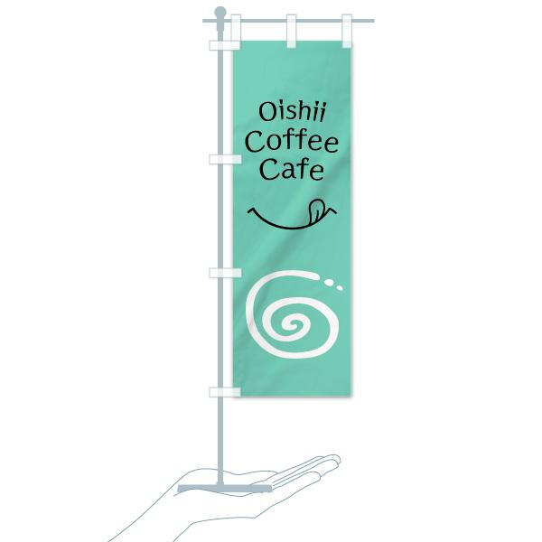 のぼり旗 Cafe Coffee OishiiのデザインAのミニのぼりイメージ