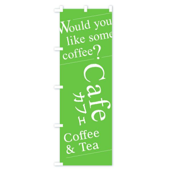のぼり旗 カフェ Cafe Coffee&Tea Would you likeのデザインBの全体イメージ