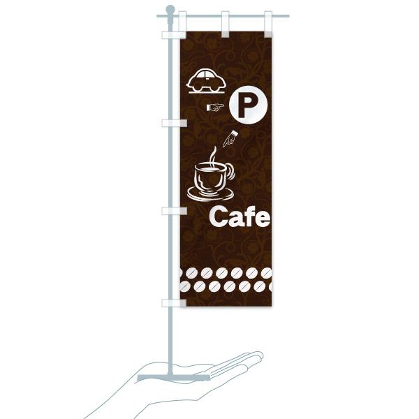 のぼり旗 カフェ駐車場 P CafeのデザインCのミニのぼりイメージ