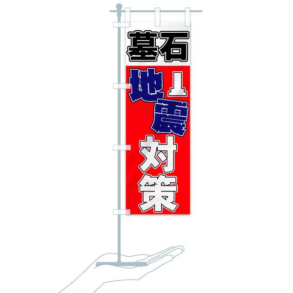 のぼり 墓石 のぼり旗のデザインAのミニのぼりイメージ